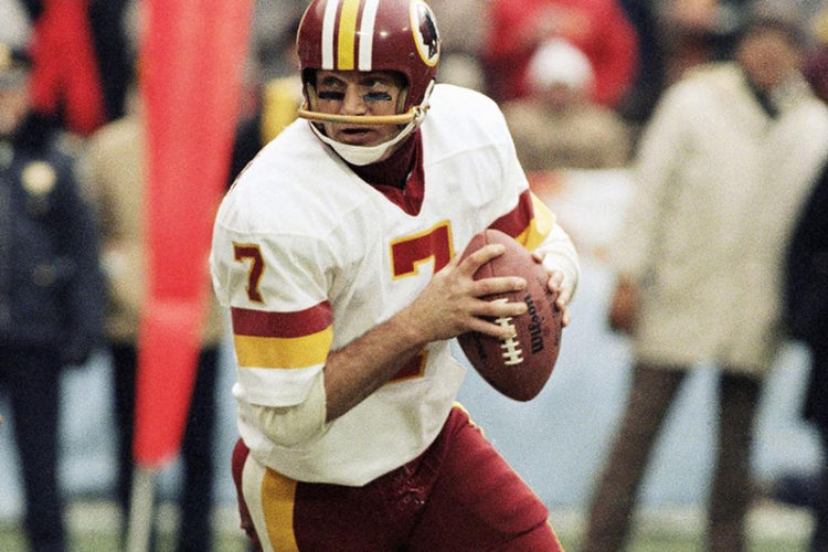2nd Annual Jamboree With Joe Theismann And Photos